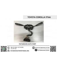 สวิทช์ยกเลี้ยว Toyota Corolla ST/AT 190 191 192 (โตโยต้า โคโรล่า 190 191 192) ท้ายโด่ง