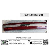 แผงต่อไฟท้าย Toyota Starlet EP82 Turbo (โตโยต้า สตาร์เร็ท EP82 เทอร์โบ)