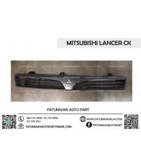หน้ากระจัง Mitsubishi Lancer CK (มิตซูบิชิ แลนเซอร์ ซีเค)