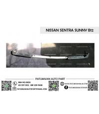คานใต้ไฟหน้า Nissan Sunny/Sentra  B12 (นิสสัน ซันนี่ เซ็นทร้า บี12)
