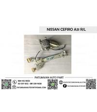 มอเตอร์เฟืองกระจกประตู Nissan Cefiro A31 R/L (นิสสัน เซฟิโร่ เอ31 หลังซ้าย)