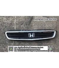 หน้ากระจัง Honda Civic EK (ฮอนด้า ซีวิค อีเค) ตาโต ปี 1996-1998