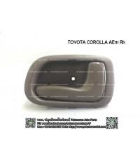 มือเปิดประตูด้านใน Toyota Corolla AE111 (โตโยต้า โคโรล่า ตองหนึ่ง) บานหน้าขวา