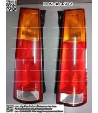ไฟท้าย HONDA CRV (ฮอนด้า ซีอาร์วี) G1 ตัวแรก ปี1996-1999