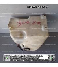 กระป๋องพักน้ำ Nissan 300ZX Z32 (นิสสัน) พร้อมมอเตอร์