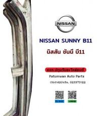 หลังคา Nissan Sunny B11 (นิสสัน ซันนี่)