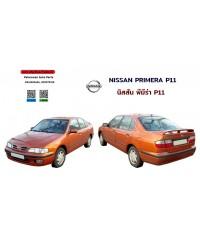 หลังคาเหล็กตัด Nissan Premira P11 (นิสสัน พรีมีร่า)