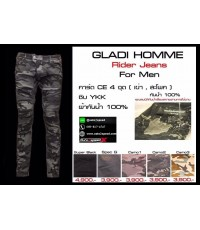 Rider GLADI HOMME ลายพรางทหาร Men Size ส่งฟรี EMS