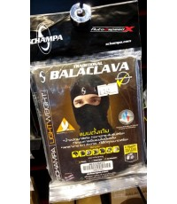 หมวกโม่ง Schampa Balaclava แบบดั้งเดิม