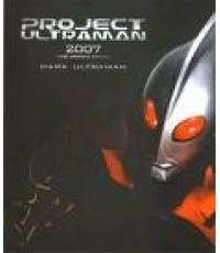 DVD game1