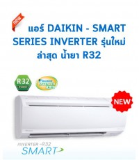 DAIKIN SUPER ( INVERTER ) 8500 BTU MODEL FTKC-09TV2S