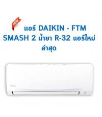 DAIKIN 9200BTU MODEL FTM-09 PV2S