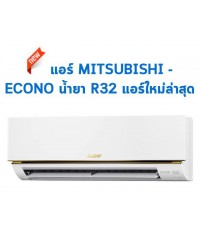 MITSUBISHI  ( ECONO AIR )22519 BTU MODELMS-GN24VF