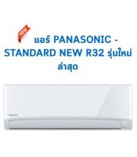 PANASONIC ( STANDARD ) 12000BTU MODEL CS/CU-PN12 UKT