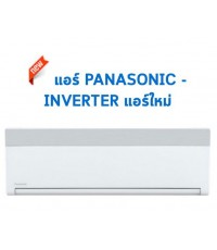 PANASONIC ( INVERTER ) 9000BTU MODEL CS/CU-PU09 UKT