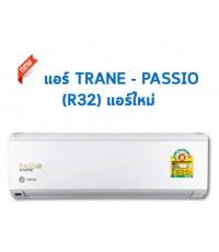 TRANE (PASSIO) 12700BTU MODEL MCWE-12GB5 /TTKE12GB5