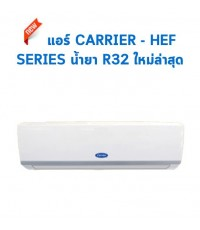 CARRIER  STANDARD Series 24329BTU MODEL 42TSGS025