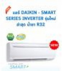 DAIKIN SUPER ( INVERTER ) 24200BTU MODEL FTKC-28 TV2S