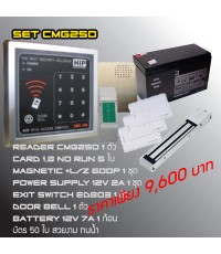 Promotion  Fringer  Scan  Access Control