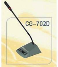 Gygar Microphone CG-702D (ไมค์ผู้ร่วมประชุม)