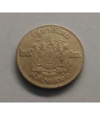เหรียญ25สตางค์ พ.ศ.2500