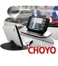 Smart Stand แท่นยึดติดหน้ารถยนต์สำหรับวาง GPS, โทรศัพท์มือถือ, Tablet PC