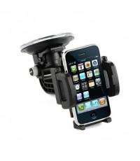 ที่วางโทรศัพท์มือถือในรถยนต์สำหรับ Smart Phone รุ่น S2112