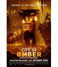 City of Ember กู้วิกฤติมหานครใต้พิภพ