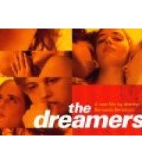 The Dreamer หนังสุดซี๊ดดของ Eva Green นางเอกเจมส์ บอนด์ตอนล่าสุด
