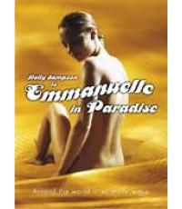 Emmanuelle 2000 - In Paradise DVD 1 แผ่น (ฝรั่ง / ไม่มีบรรยาย)