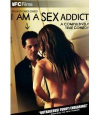 I Am A Sex Addict ซับไทย DVD 1 แผ่นจบ