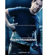 Contraband คนเดือดท้านรกเถื่อน [พากษ์ไทย/บรรยายไทย] (Master) MV-1DVD