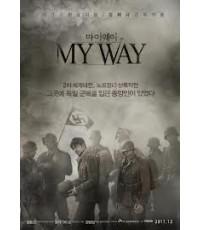 My Way สงคราม มิตรภาพ ความรัก[พากย์ไทย/บรรยายไทย](Master)MV-1DVD