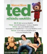 Ted หมีไม่แอ๊บ แสบได้อีก [ Master] [พากย์ไทย/บรรยายไทย  MV-1DVD]