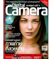 Digital Camera / DECEMBER 2010