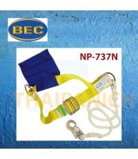 เข็มขัดนิรภัย BEC-NP-737N