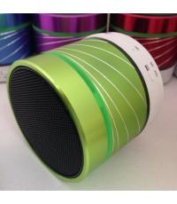 Mini Wireless Bluetooth Speakers Think Box S07U ซื้อ 1 แถม1