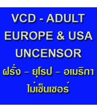 VCD ADULT EUROPE  USA UNCENSOR 02