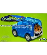 ของเล่น Cruise-N-Coupe