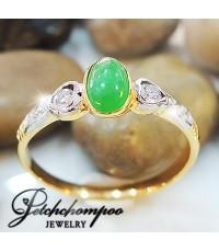 แหวนหยกโบราณฝังเพชร