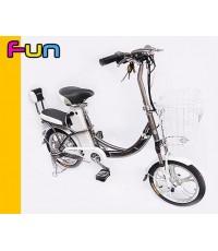 จักรยานไฟฟ้า รุ่น Fun