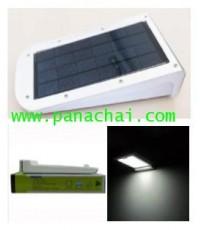 โคมไฟผนังโซลาร์เซลล์ รุ่น Y3X-04 Sound Sensor+Energy Save Mode