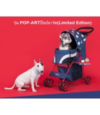 Limited Edition รถเข็นสุนัขIbiyaya รุ่นPop-ART รองรับสุนัข1-15kg (สีน้ำเงินลายดาว)