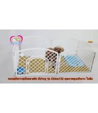 คอกสุนัขกรงสุนัขพลาสติกคุณภาพสูงแข็งแรง มีประตูรุ่น China132 ไม่ล้ม ซื้อเพิ่มไปต่อกันได้-สีขาว
