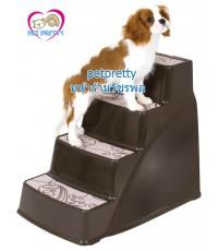 รุ่นสูง+ บันไดสุนัขสำหรับขึ้นลงที่สูง จากUSAยี่ห้อ Petmate รับนน.สุนัขสูงสุด1-10 กก.