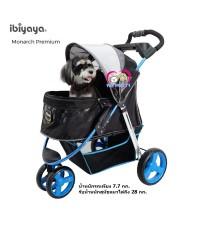 รถเข็นสุนัข ibiyaya Premium รุ่นใหญ่ Monarch รองรับนน.สุนัข 1-28กก.เฟรมสีฟ้าเคลือบกันรอย
