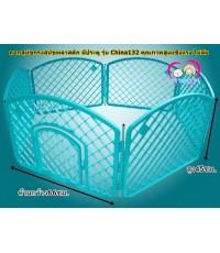 คอกสุนัขกรงสุนัขพลาสติกคุณภาพสูงแข็งแรง มีประตูรุ่น China132 ไม่ล้ม ซื้อเพิ่มไปต่อกันได้-สีฟ้า