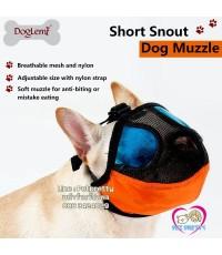 Mesh Dog Muzzle ที่ครอบปากสุนัขหน้าสั้นปั๊ก ชิห์สุ เฟรนท์บูลด็อก สินค้านำเข้า size Sรุ่นใหม่ไม่บาดตา