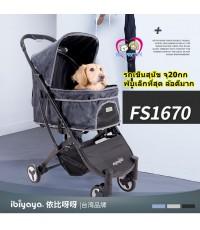 ลายใหม่ รถเข็นสุนัขIbiyaya รุ่นSpeedy Fold พับเล็กสุดในโลกรับน.1-20กก. (ลายทหาร)(ส่งฟรี)