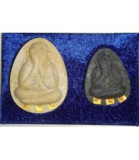 พระปิดตา ญสส.84พรรษา ตะกรุดทองคำ ๓ ดอก พิมพ์จัมโบ้ ๑ ผงเกสร ๑ องค์ พิมพ์ปลดหนี้ ผงใบลา